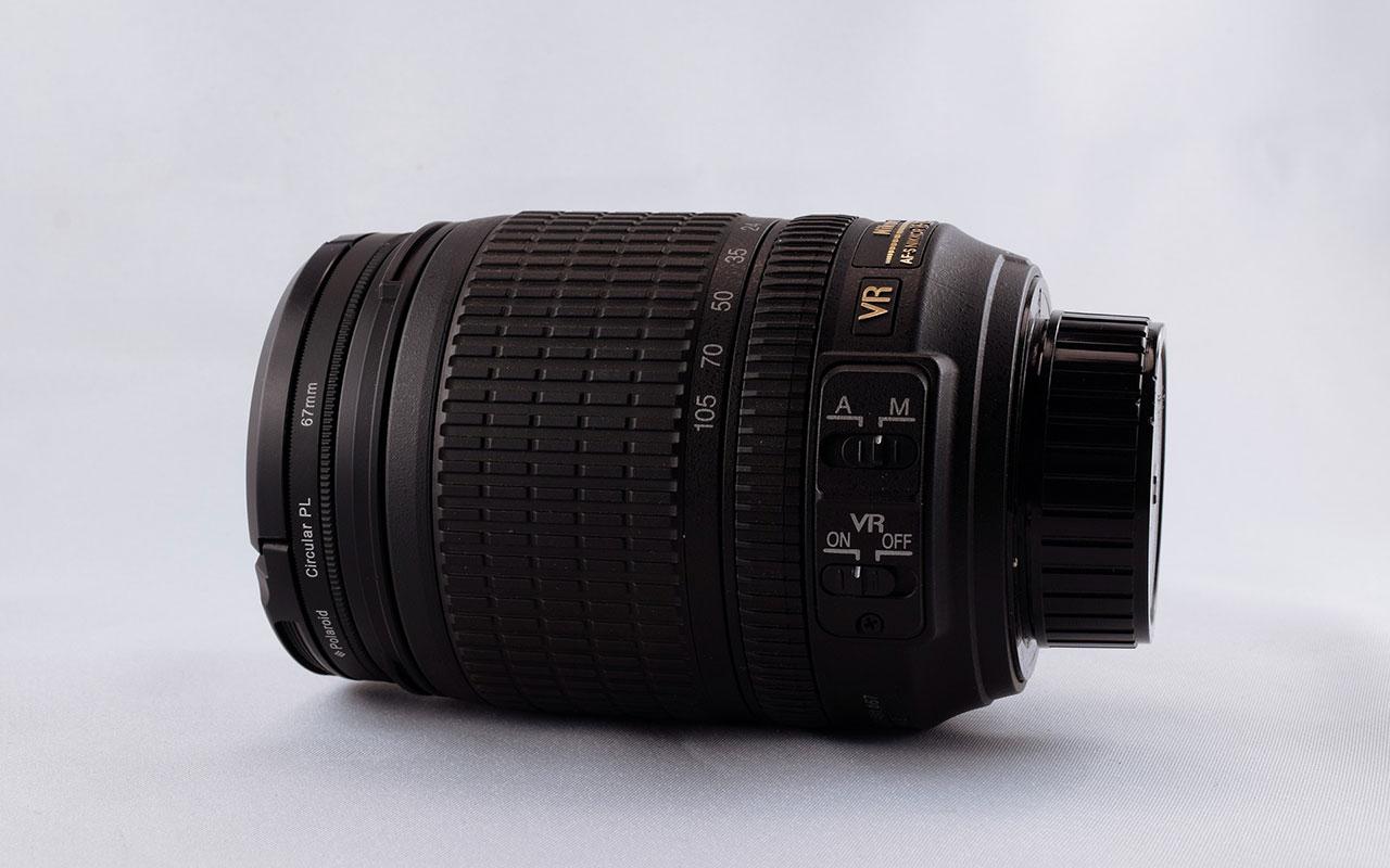 Obiettivo stabilizzato Nikon